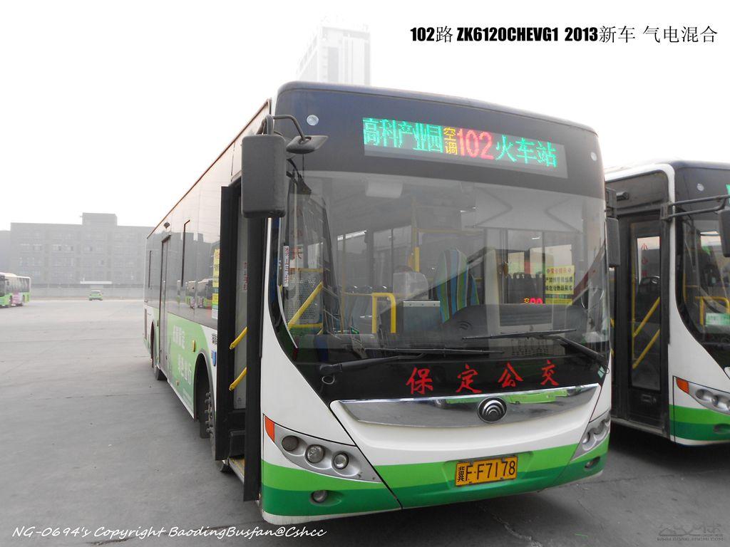 102路 102路公交车路线 保定102路 保定102路公交车路线